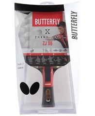 Butterfly Zhang Jike ZJX6
