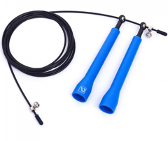 LiveUp Cable Jump Rope 275x0.5 см
