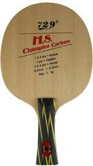 729 H.S. Champion Carbon