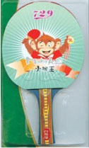 729 Monkey King