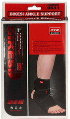 Dikesi Ankle Support