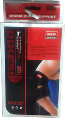 Dikesi Elbow Support