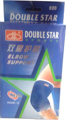 Double Star Elbow Support