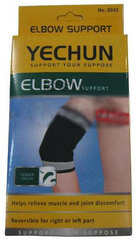 Elbow Yechun