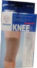 Yechun Knee Support