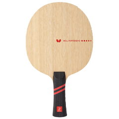 Butterfly Timo Boll Fortissimo
