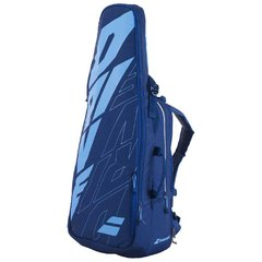 Babolat Pure Drive 3-Pack Backpack Bag 2021