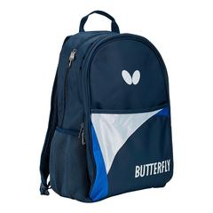 Butterfly Baggu Backpack
