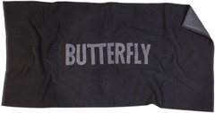 Butterfly Big Logo