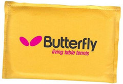 Butterfly Cleaner Sponge
