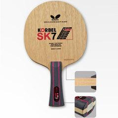 Butterfly Korbel SK 7 Off