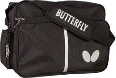Butterfly Nelofy Skuldertaske