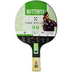 Butterfly Tiago Apolonia Tax3