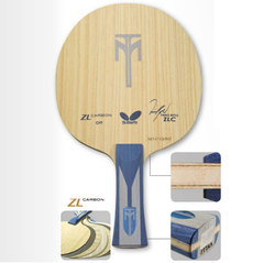 Butterfly Timo Boll ZLC OFF