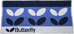 Butterfly Towel Wings
