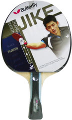 Butterfly Zhang Jike Platinum