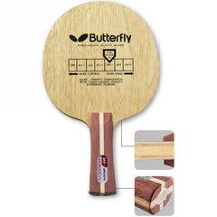 Butterfly Zoran Primorac
