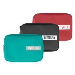 Butterfly Logo 2019