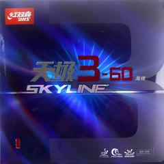 DHS Skyline 3-60