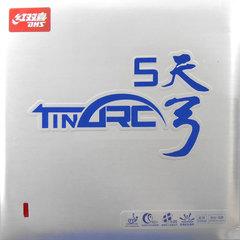 DHS TinArc 5