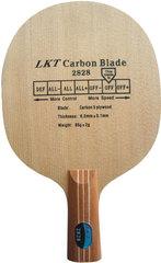 KTL 2828 Carbon FL