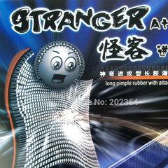 KTL Stranger