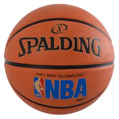 Spalding Logoman Soft Grip