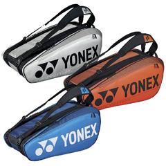 Yonex BAG92029 Pro Tournament Bag (9 pcs)