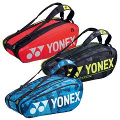 Yonex BAG92029 Pro Tournament Bag (9 pcs) NEW