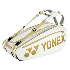 Yonex BAG02NNO Limited Pro Tournament Bag (9 pcs)