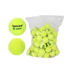 Babolat Green 72 ball
