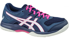 Asics Gel-Rocket 9 1072A034-401