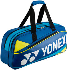 Yonex 9531W Pro Tournament Bag