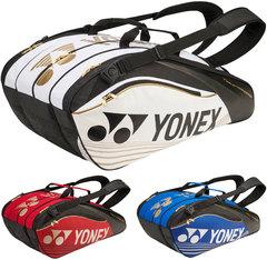 Yonex 9629 Pro Thermal Bag